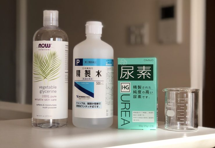 手作り化粧水は、精製水・尿素・グリセリンの3点があれば作れる!材料費や作り方を紹介!